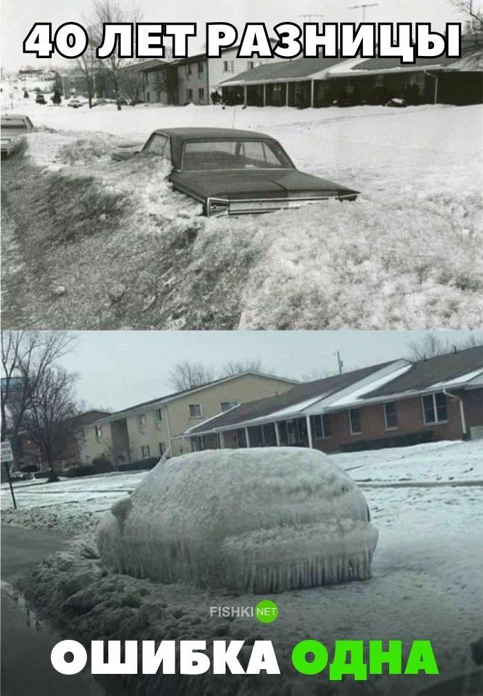 40 лет разницы - ошибка одна авто, автомобили, автоприкол, автоприколы, подборка, прикол, приколы, юмор