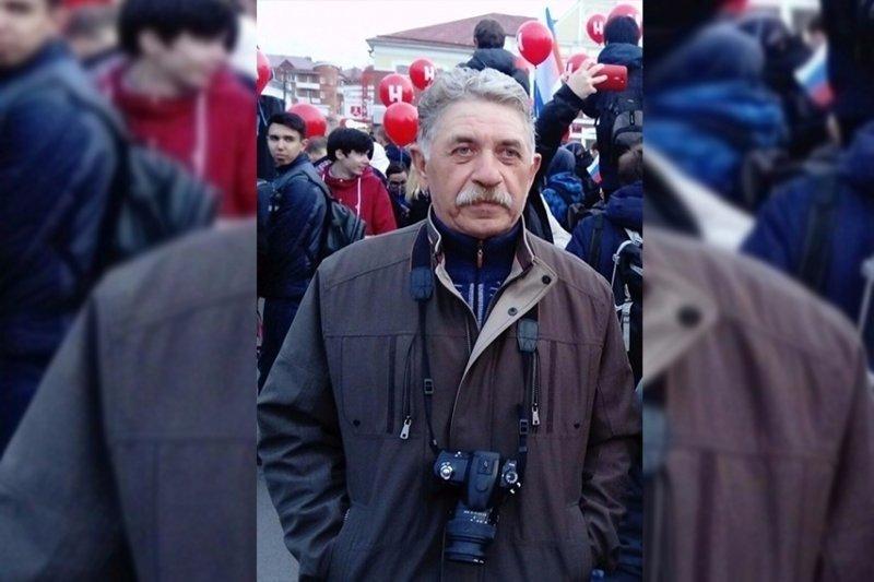 В Архангельске мужчину оштрафовали за публикацию фото из учебника истории история, россия, учебник, фото, штраф