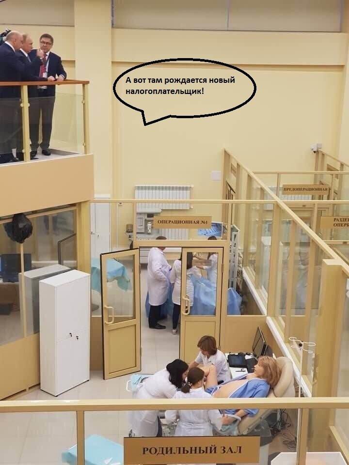 Сенсационные кадры - Путин лично присутствовал на необычных родах интересное, новости, присутствовал, путин, роды, сенсация, фото