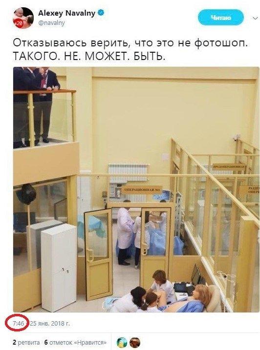 Первым эту фотографию выставил в своем  твите Алексей Навальный с криками и возмущениями - ТАКОГО. НЕ. МОЖЕТ. Быть. Потом он удалил свой твит и извинился, когда ему объяснили, что на фото манекен интересное, новости, присутствовал, путин, роды, сенсация, фото