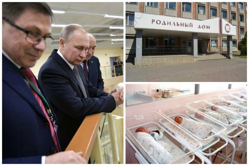 В сетях появилось фото, на котором пользователи увидели, как В.В. Путин с балкона наблюдает за родами неизвестной женщины интересное, новости, присутствовал, путин, роды, сенсация, фото