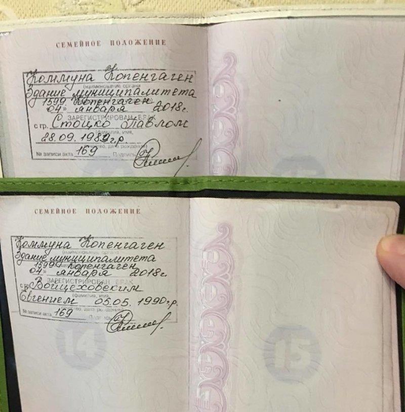 Даже фоточки паспортов есть ynews, брак, интересное, лгбт, мужчины, однополые браки, фото