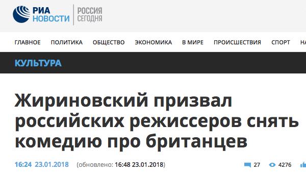 Реакция общественников на ситуацию неоднозначная, многие предлагают свои варианты ynews, Смерть Сталина, интересно, кино, минкульт, реакция соцсетей, россия