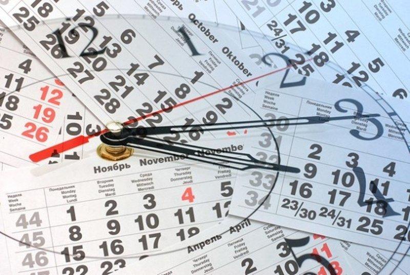 """""""Я календарь переверну..."""" Стиль, григорианский, декрет, иды, календарь, цезарь, юлианский"""