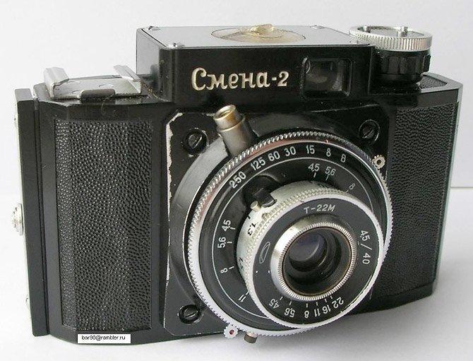 """""""Смена-2"""" 1955-1962 история, смена, фотоаппараты"""