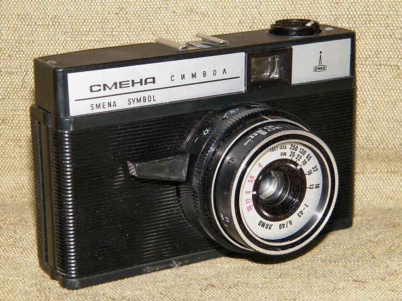 """""""Смена-символ"""", 1971-1991 история, смена, фотоаппараты"""