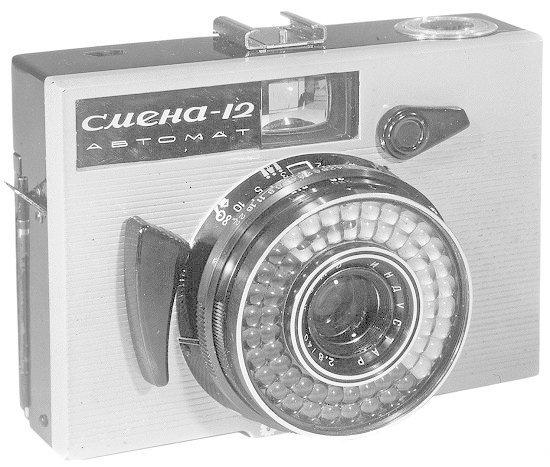 """""""Смена-12"""", 1967-1969 история, смена, фотоаппараты"""