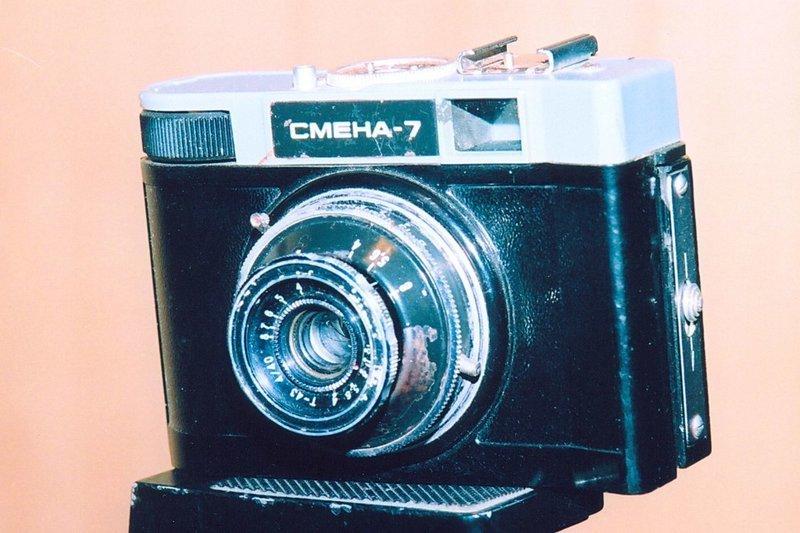 """""""Смена-7"""" 1969-1971 история, смена, фотоаппараты"""