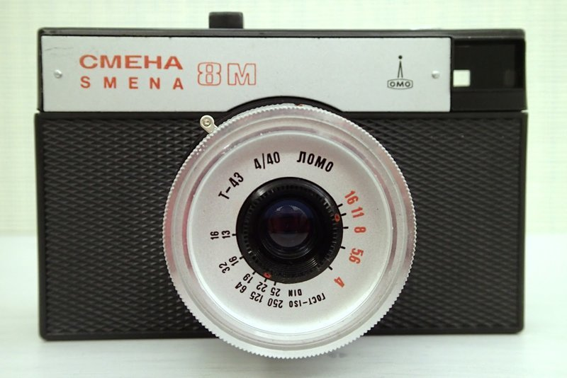 """""""Смена-8М"""", 1970-1995 история, смена, фотоаппараты"""