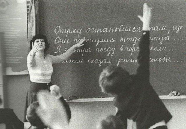 Когда знаешь ответ, а тебя не спрашивают и не спрашивают..  СССР, история, школа