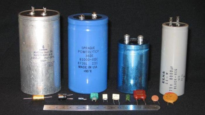 Какие бывают конденсаторы? Типы конденсаторов, их характеристики