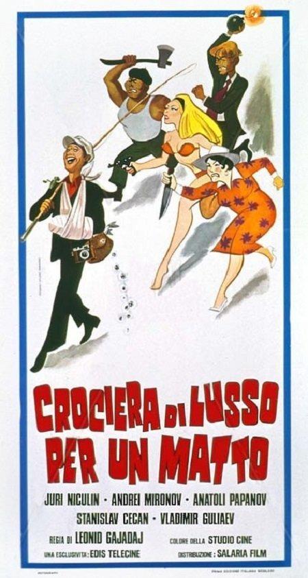 Зарубежные названия комедий Леонида Гайдая зарубежные названия, комедии, леонид гайдай, советские фильмы