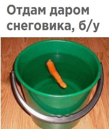 https://cdn.fishki.net/upload/post/2018/02/02/2500186/1-1517236899-fotomemy-16-1.jpg