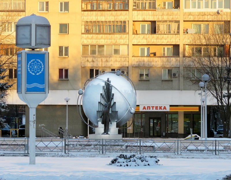 купить россыпь екатеринбург online