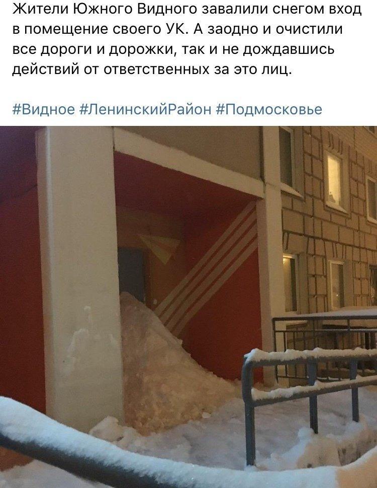 """А теперь несколько кадров из серии """"Угадай страну по фото"""" зима, казань, москва, погода, прикол, санкт- петербург, снег, юмор"""