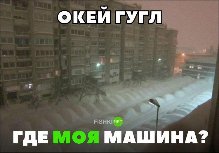 Найти свою машину в такую погоду - задача не из легких зима, казань, москва, погода, прикол, санкт- петербург, снег, юмор