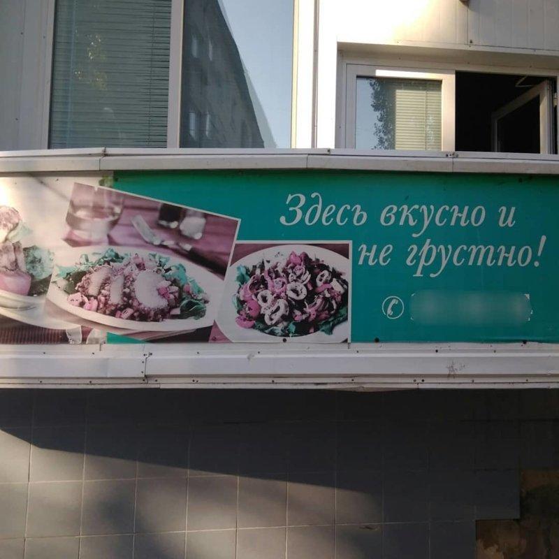 Слоган на тему секс