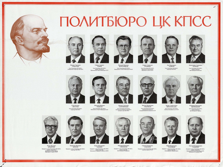 biryukov-grigoriy-chlen-tsk-kpss