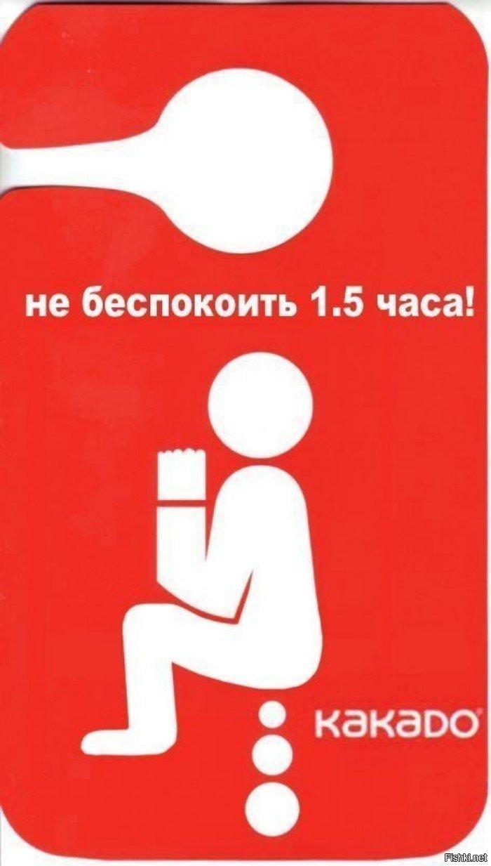 Табличка не беспокоить картинки