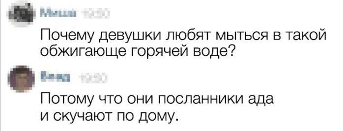 Кажется, что девушек раскусили ))) девушки, женские штучки, женщина, женщины, прикол, проблемы женщин, юмор