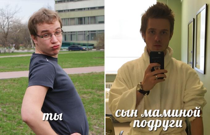 Русская подруга мамы с сыном