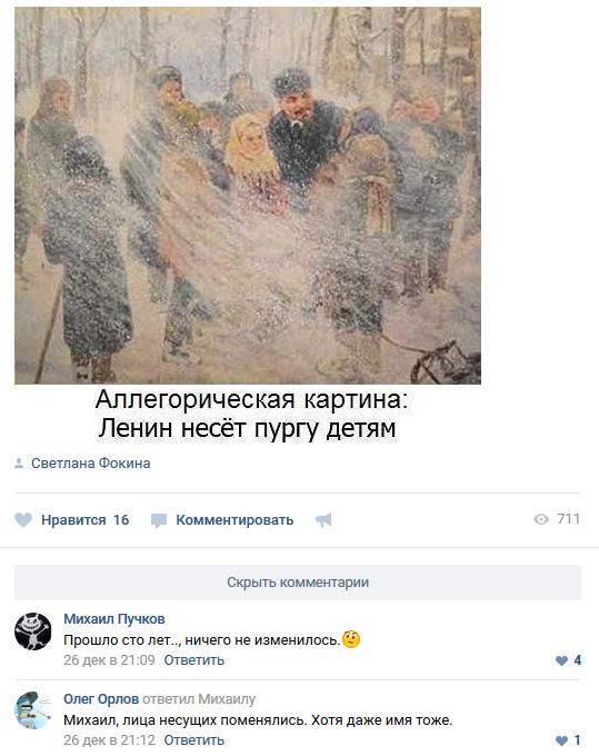 """Безпосереднього взаємозв'язку між зустріччю """"нормандської четвірки"""" й ухваленням закону """"Про особливий статус Донбасу"""" немає, - Пєсков - Цензор.НЕТ 847"""