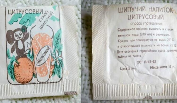 Был и чисто советский вариант ностальгия, продукты из 90-х, сладости, фото