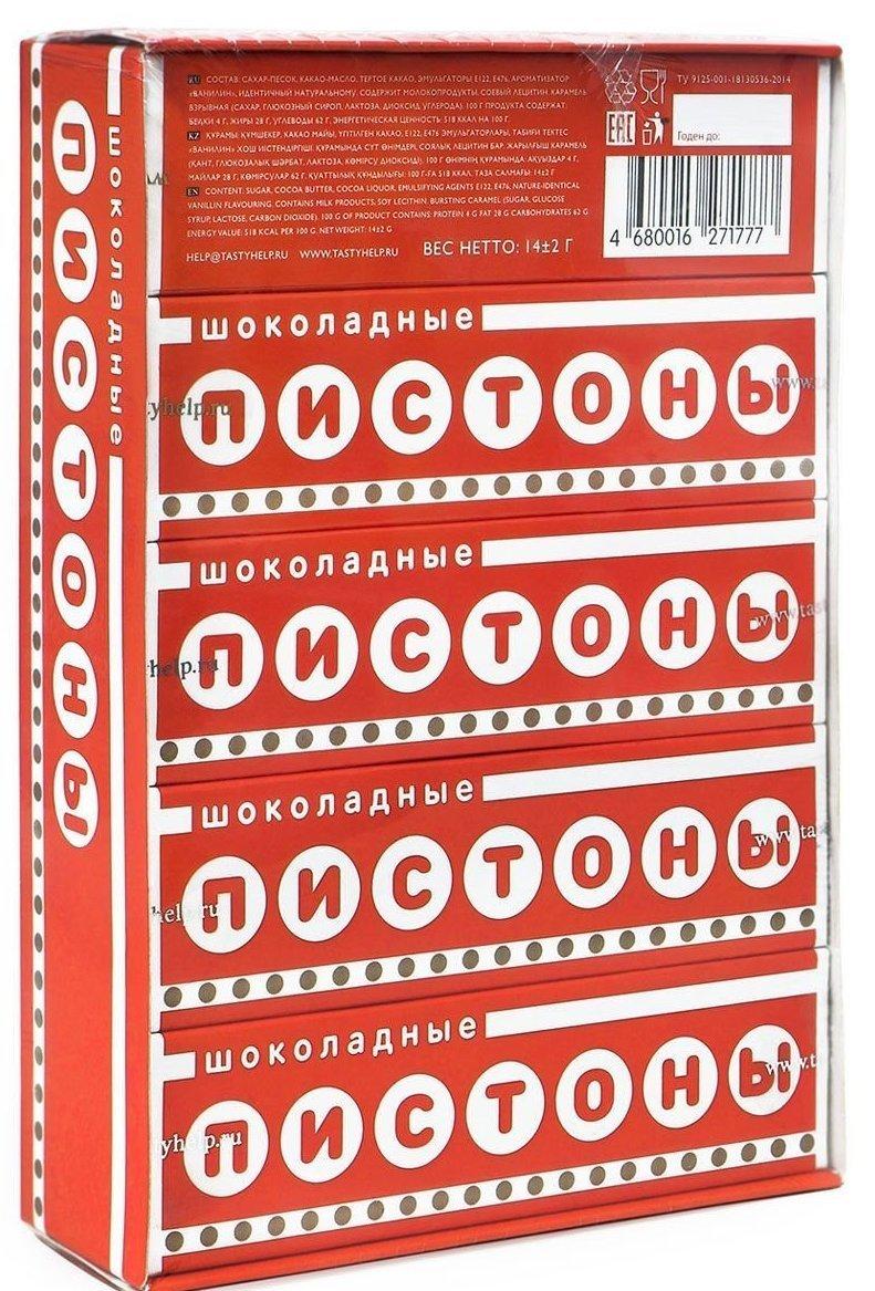 На Оzonе за упаковку из 15 пачек придется выложить почти 600 рублей ностальгия, продукты из 90-х, сладости, фото