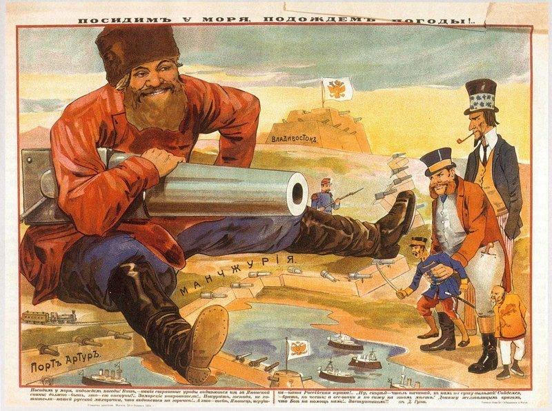 Манчжурия Земли, интересное, история, колонии, политика, россия, страны, упущенные