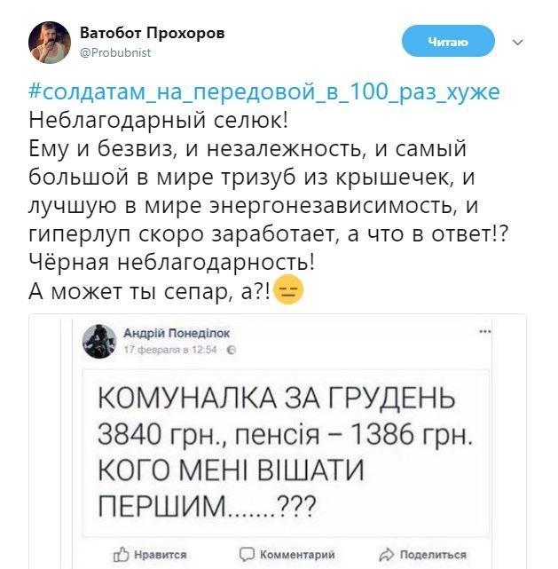 https://cdn.fishki.net/upload/post/2018/02/22/2519666/6-16.jpg
