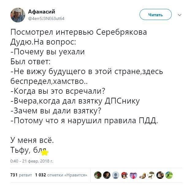 https://cdn.fishki.net/upload/post/2018/02/22/2519666/8-11.jpg