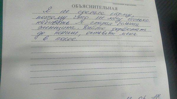 На Почте России весёлые работники, ни дня без приколов, объяснительная, объяснительные, прикол, чувство юмора, юмор