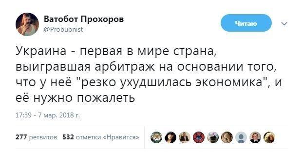 https://cdn.fishki.net/upload/post/2018/03/08/2532246/2-22.jpg