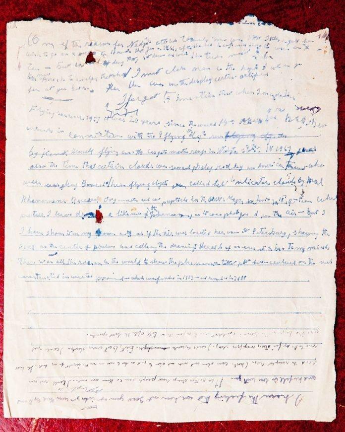 «Личные вещи: письмо, которое трудно разобрать» в мире, вещи, находка, удивительно, ящик