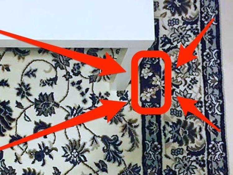 наименование найди телефон на ковре ответ фото скрывает свой