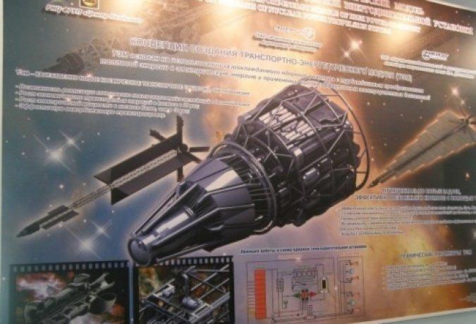 Россия завершает один из самых амбициозных советских проектов по освоению Космоса космос, проект, россия