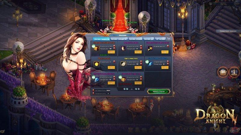 Самая сексуальная браузерная игра