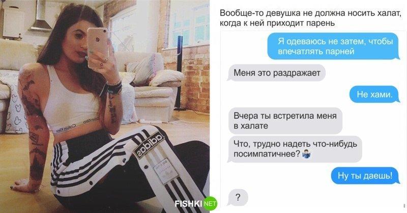 devushki-otrivayutsya-s-parnem-zdorovo-podrochila-parnyu