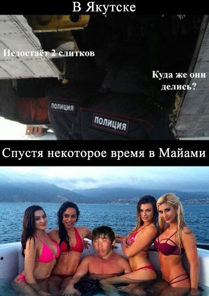 Окна, русская жена устроила золотой дождь