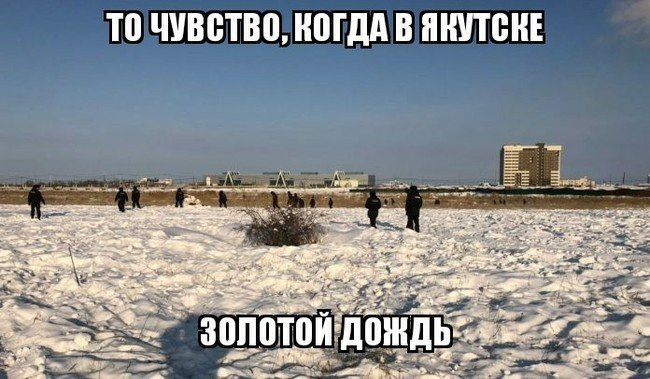 mamka-i-zolotoy-dozhd-vzroslaya-zhenshina-odevaet-kolgotki