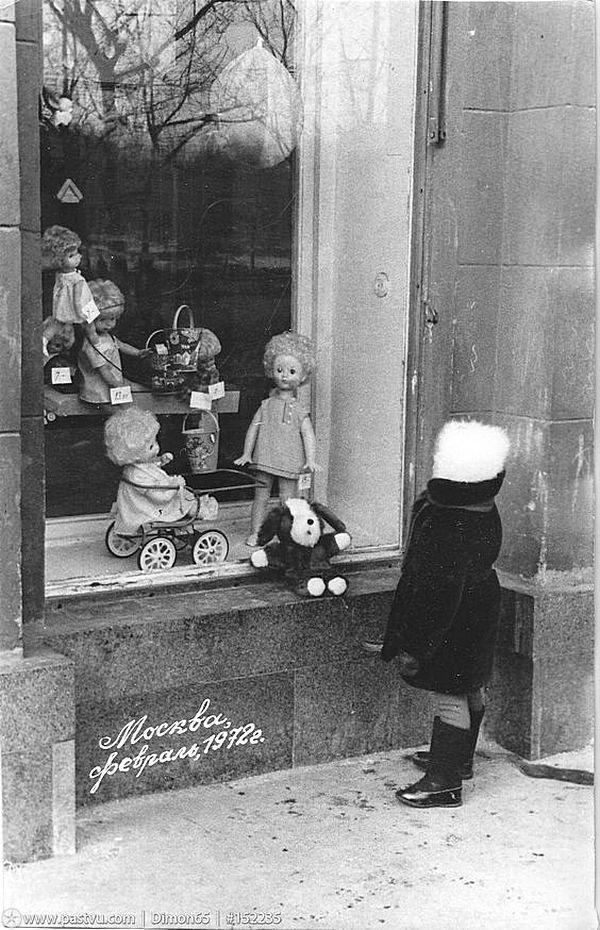 Зачарованная СССР, детство, фотографии