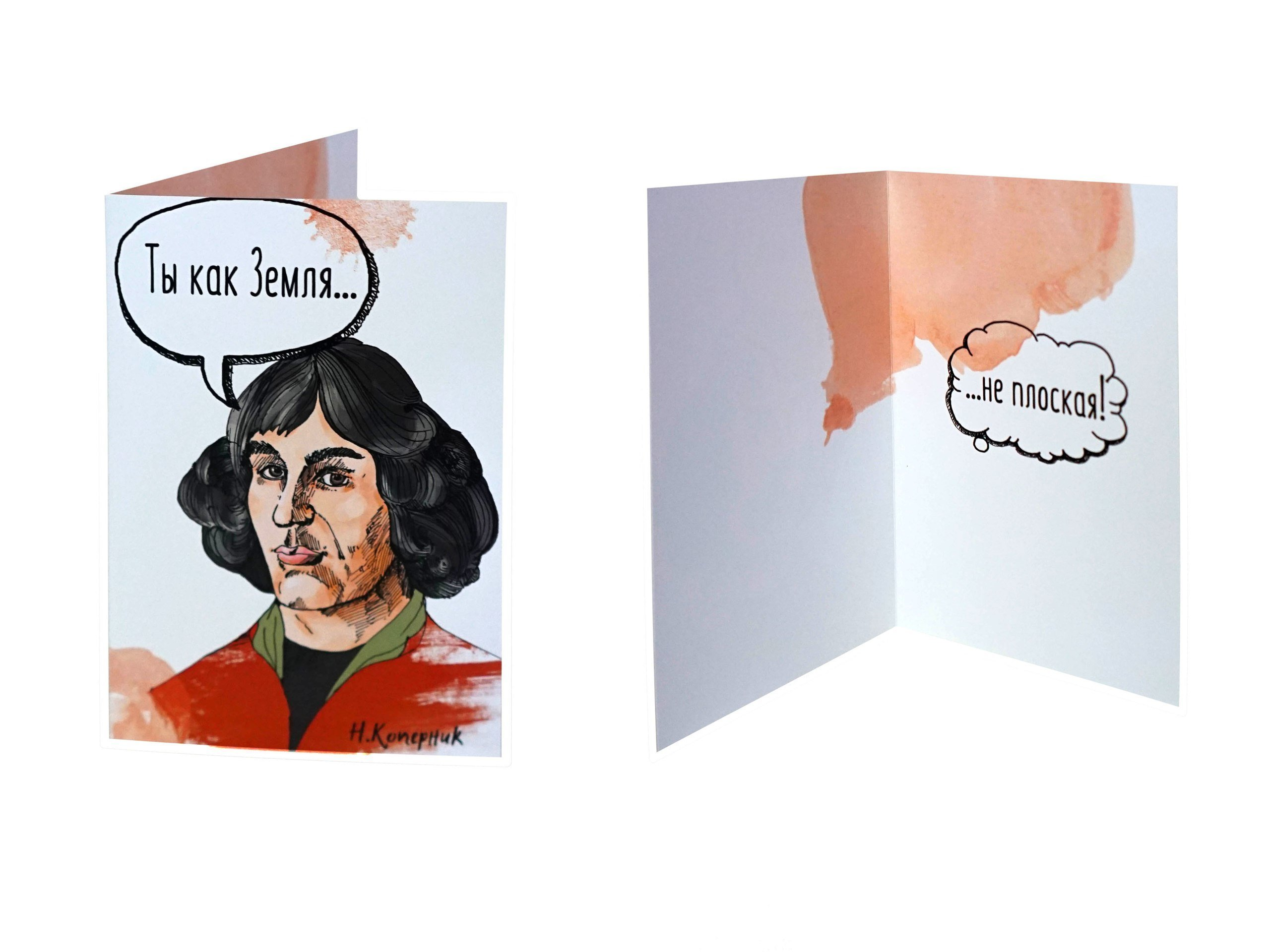Краткость сестра таланта с др открытка распечатать