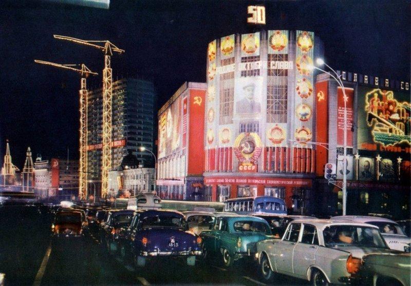 Ночная Москва 1967 года было стало, интересно, история, пробки, пробки в москве тогда и сейчас, факты, фото