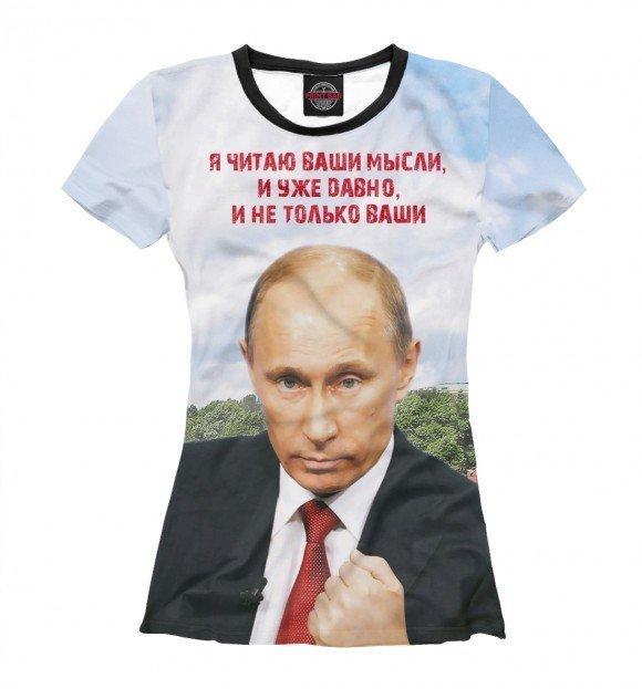 Самый ходовой товар - маечки и футболочки ввп, владимир путин, любовь к президенту, одежда, президент, путин, фанаты