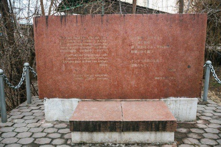Кстати, память о погибших японских военнопленных хранят и в 30 километрах от Ачисая — в городе Кентау. жизнь, за гранью, казахстан., ситуация, факт