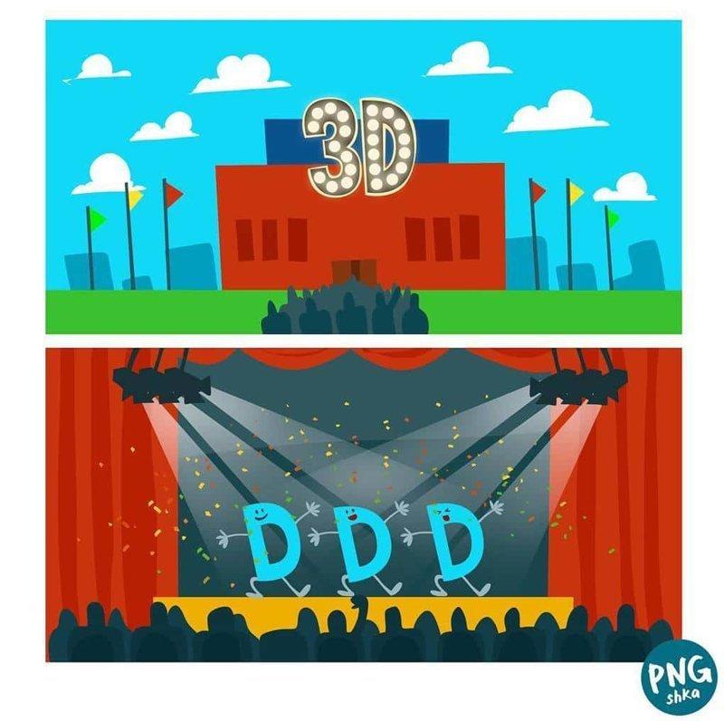 15. 3D-Шоу иллюстратор, комиксы, обыденные вещи, рисунок, юмор