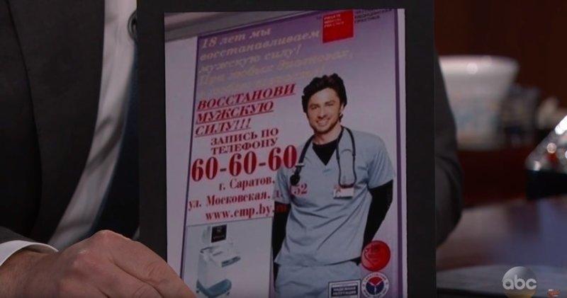 """Актеру сериала """"Клиника"""" понравилась саратовская реклама актер, клиника, прикол, сериал, юмор"""