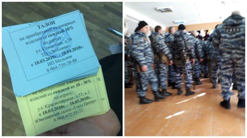 Что происходило на избирательных участках в день выборов ynews, выборы, голосование, избирательный участок, интересное, нарушения, фото