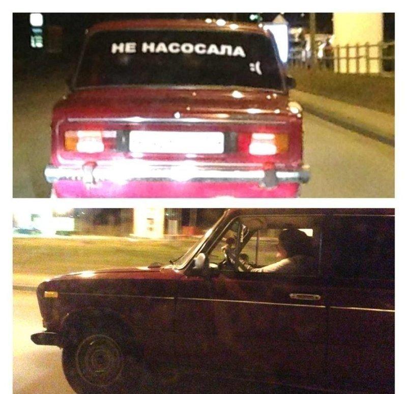Пока не НАСОбирАЛИ: героические девушки за рулем российских авто автомобили, волга, девушки, жигули, ненасосалааподарили, прикол, уаз, юмор