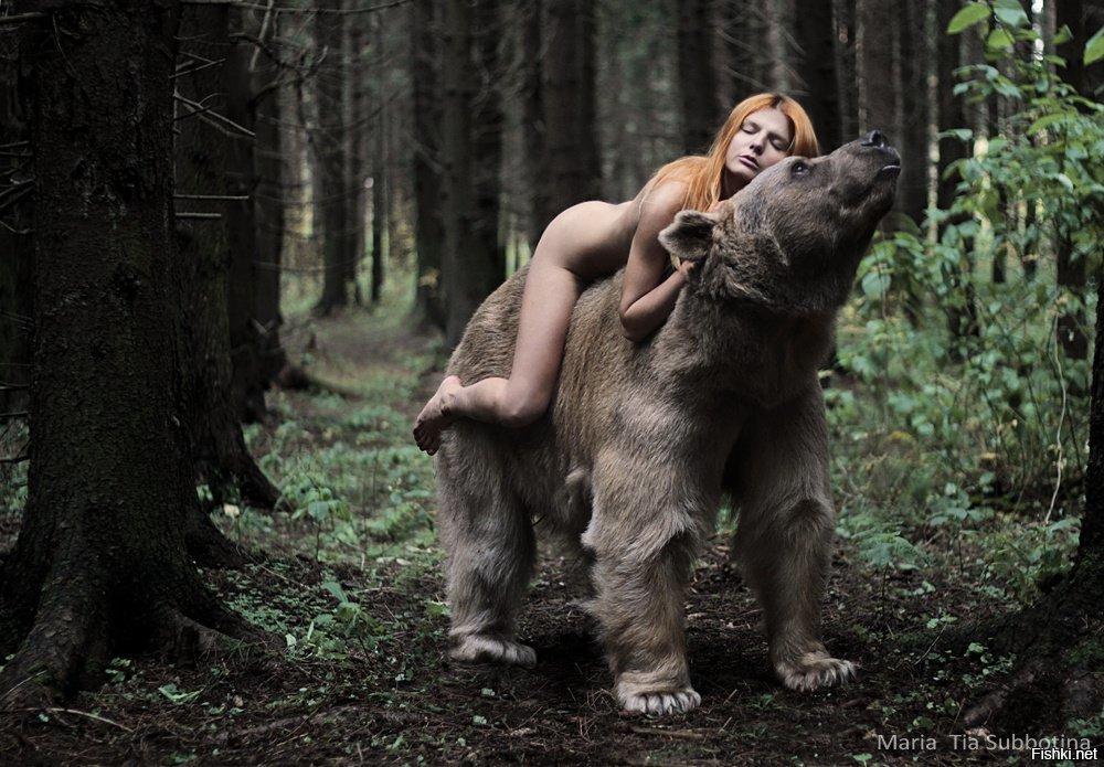 Naked Female Love Bear